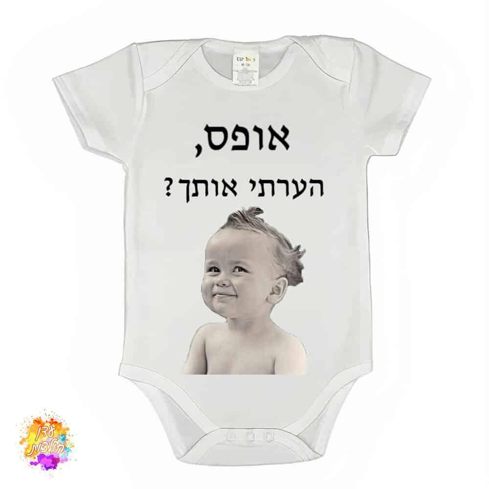בגד גוף קצר לתינוק עם הדפסה אישית-2